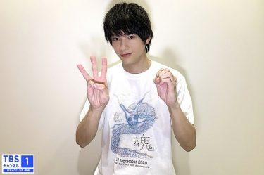 山田裕貴30歳の誕生日をお祝い!スカパーでテレビ初放送の舞台『終わりのない』などを一挙放送