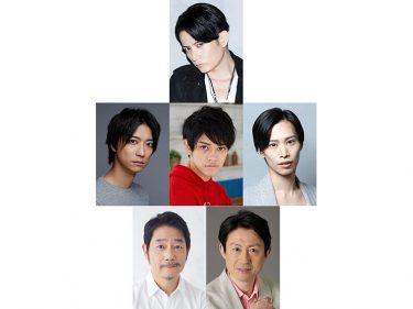 鈴木勝秀&佐藤アツヒロが6回目のタッグ!会話劇『YARNS(ヤーンズ)』上演決定