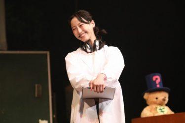誰も傷つけないために、先頭で石橋を叩く――『DISTANCE-TOUR-』初日は松井玲奈、清水宏が登場