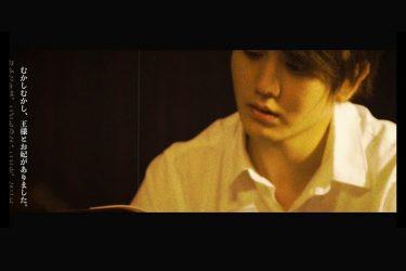 【動画】『Dream Stage -読奏劇-』太⽥基裕「眠れる森の美⼥(原題:眠る森のお姫さま)」予告