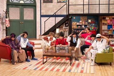 『テレビ演劇 サクセス荘2』生配信イベント開催決定!第2弾グッズラインナップも公開