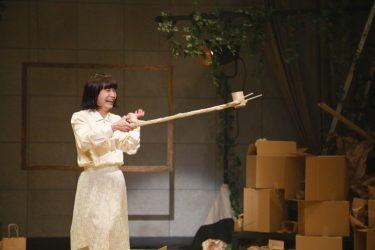『DISTANCE-TOUR-』北九州へ!小沢道成・寺田剛史のコメント到着