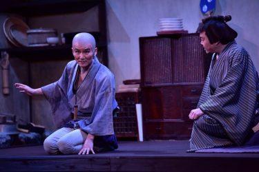 南原清隆と近藤芳正で『あんまと泥棒』11月に本多劇場で「コロナがなければ実現しなかった」