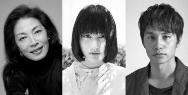 橋本愛が三島由紀夫作品に出演!『班女』で男を思う余り狂女と化す難役に挑戦