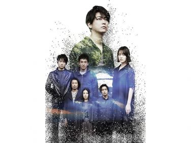 亀梨和也主演『迷子の時間』貫地谷しほり、浅利陽介、松岡広大ら全キャスト公開