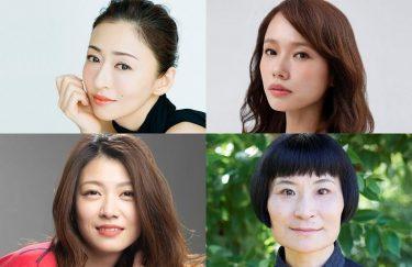 松雪泰子とソニン、片桐はいりと瀧内公美が岩松了の新作『そして春になった』を朗読