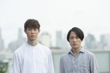 宮沢氷魚×大鶴佐助『ボクの穴、彼の穴。』9月21日公演をWOWOWでライブ配信