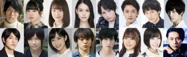 谷佳樹、佐藤日向ら14名全員がメインキャスト!久保田唱のオリジナル舞台『ハンズアップ』上演決定