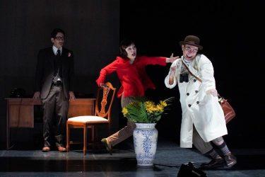 小林聡美、八嶋智人、野間口徹の3人芝居『あなたの目』開幕!素敵な距離感を提案するビターなコメディ