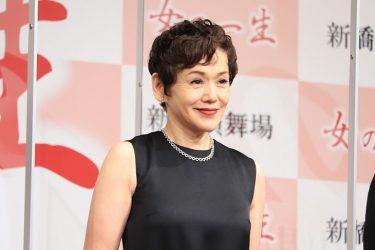大竹しのぶが杉村春子の当たり役に初挑戦『女の一生』製作記者会見