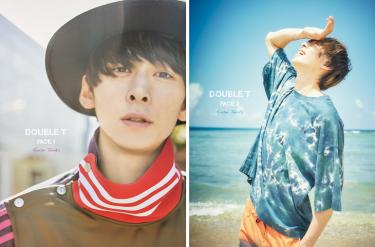 コンセプトは「いろいろな顔」田中涼星、初の写真集『DOUBLE T』2タイトル同時発売