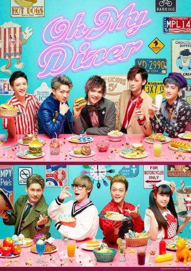 三浦宏規、増子敦貴らの『Oh My Diner』チアフル!なメインビジュアル公開