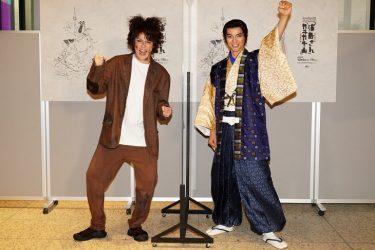 福士蒼汰&宮野真守が舞台の上に立つ喜び噛みしめる!『浦島さん』『カチカチ山』開幕