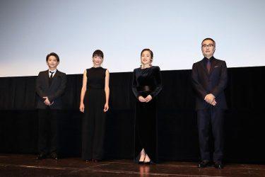 「COCOON Movie!!芸術監督名作選」開幕!宮沢りえ「大画面で、臨場感が体験できる」