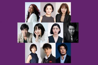 葵わかな、三吉彩花で性の多様性を題材にした『The PROM』地球ゴージャスがプロデュースで日本初上演