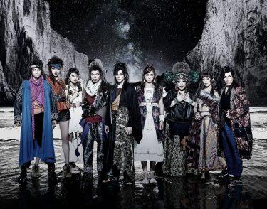新田真剣佑の舞台初主演作『星の⼤地に降る涙 THE MUSICAL』がWOWOWで放送決定