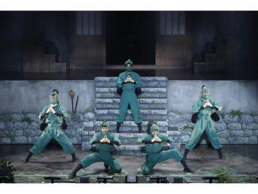 ミュージカル『忍たま乱太郎』第11弾の東京千秋楽公演ライブ配信が決定!キャストコメントも到着