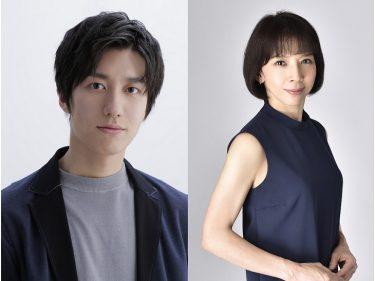 マキノノゾミ代表作『東京原子核クラブ』上演決定!水田航生、霧矢大夢らキャスト陣も発表