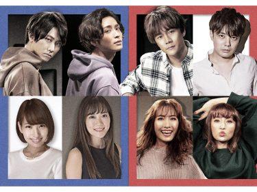 ミュージカル『EDGES』スタッフ&キャストを2チームに分けて上演!キャストに太田基裕、林翔太ら