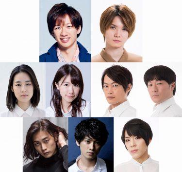江田剛主演、稲葉光出演舞台『Nightmare Hospital ~七つの罪に花束を~』全キャストが明らかに