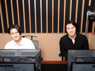【PR】尾上松也×中村隼人インタビュー!初めての副音声挑戦で感じた「新鮮な発見」