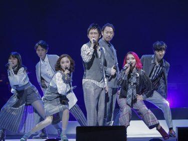 成河、鞘師里保、水田航生らによる2日間の『35MM: A MUSICAL EXHIBITION』レポート