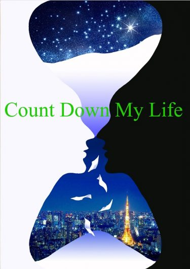 TipTap ミュージカル『Count Down My Life』