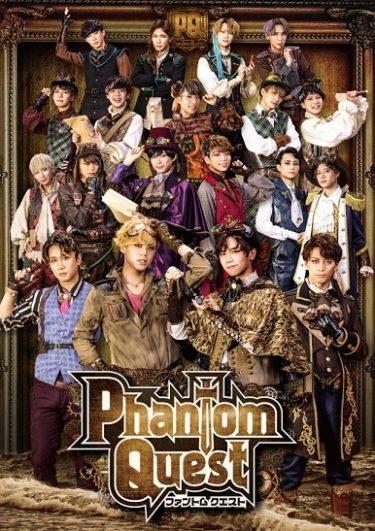 CCCreation Presents オリジナルミュージカル『Phantom Quest』