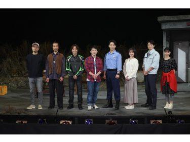 亀梨和也主演、前川知大の作・演出舞台『迷子の時間 -語る室2020-』が開幕!公開ゲネプロ&取材会レポート