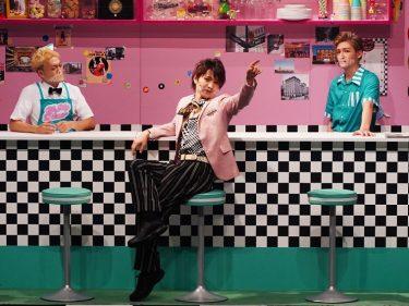 『Oh My Diner』開幕!三浦宏規、増子敦貴、おばたのお兄さんらが懐かしの名曲と共に繰り広げるハッピーコメディ