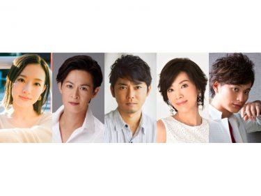 今井翼、真琴つばさら出演『千年のたまゆら ~ソング&ダンス 装束新春コレクション~』来年1月開催