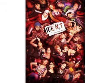 ミュージカル『RENT』東京、愛知公演全日程中止を発表