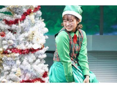【動画】一足早いクリスマス!『ELF -The Musical/エルフ・ザ・ミュージカル』(2020)公開ゲネプロ