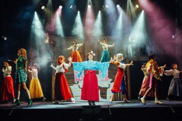 舞台『新サクラ大戦 the Stage』華麗に開幕!さくら役の関根優那「新しい花組の歴史」