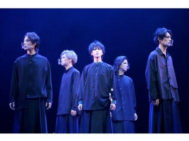 【動画】男性5人で描く「ハムレット」!岡宮来夢主演『5 Guys Shakespeare Act1:[HAMLET]』公開ゲネプロ