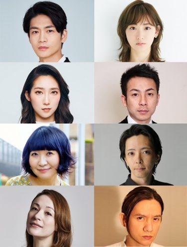 河原雅彦演出のKERA CROSS第3弾は松下洸平、生駒里奈らで『カメレオンズ・リップ』