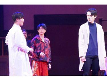 【動画】谷佳樹ら十四人全員がメインキャスト!舞台『ハンズアップ』公開ゲネプロ