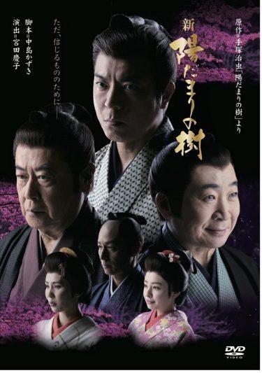 幻となった上川隆也の主演舞台『新 陽だまりの樹』無観客で撮影した映像をDVDに