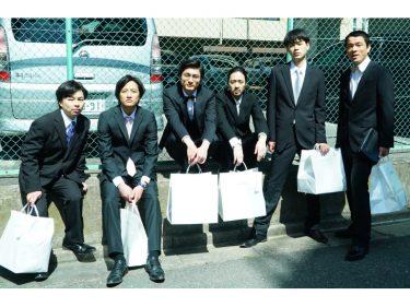 松居大悟がメガホンを握り『くれなずめ』映画化!成田凌、高良健吾、若葉竜也ら出演