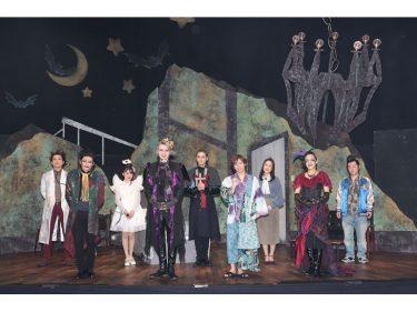 江田剛主演、稲葉光出演舞台『Nightmare Hospital』開幕!コメント&舞台写真到着