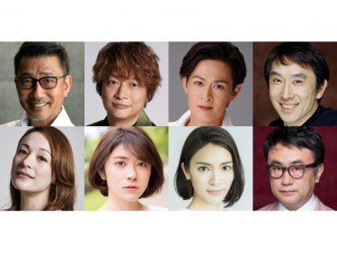 三谷幸喜のオリジナルミュージカル『日本の歴史』新たに段田安則を迎え再演