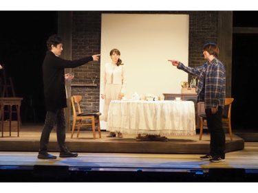 山口祐一郎、浦井健治、保坂知寿出演『オトコ・フタリ』会見レポート!「愛に溢れたカンパニー」