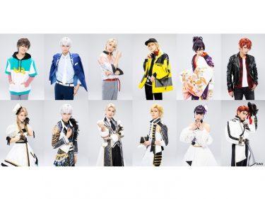 『青山オペレッタ THE STAGE』舞台版ビジュアル公開!長江崚行、大平峻也らの女性役ドレス姿も