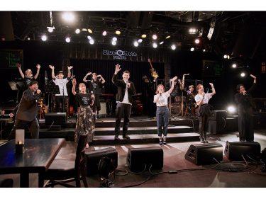 上山竜治、井上芳雄ら出演!ミュージカル界初のオンライン音楽フェス『The Musical Day~Heart to Heart~』開催