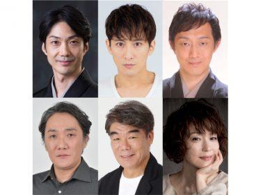 『子午線の祀り』新演出で上演!野村萬斎「新たな旅立ちである」