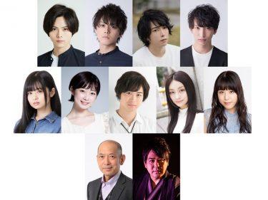 大崎捺希主演『ネット怪談×百物語』シーズン5キャスト発表!千葉瑞己、須賀京介、西葉瑞希らが出演