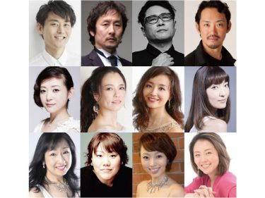 宝塚歌劇団&劇団四季出身が勢ぞろい!俺のpresent『MUSICAL SHOWBOX』開催