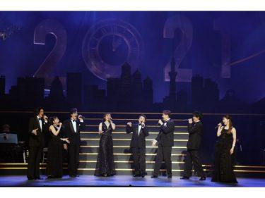 玉野和紀による『NEW YEAR'S Dream』開幕!大野拓朗、 新納慎也、咲妃みゆらによる華やかなショー