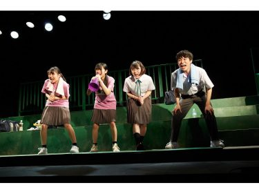 『アルプススタンドのはしの方』高校演劇ver.開幕!「明日も幕が上がることを信じて」