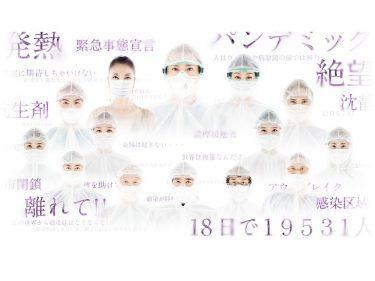 医療従事者にエールを!内博貴主演舞台『ドクター・ブルー』テーマ曲が松任谷由実「ノートルダム」に決定